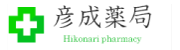 logo_header5